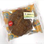 セブンイレブンの『沖縄県産黒糖のメロンパン』がふわっと甘くて美味しい!