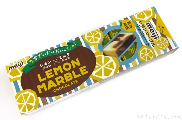 明治の『レモンマーブルチョコレート』が夏限定で爽やか美味しい!