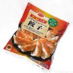 コープの『水・油いらずパリッとジューシーな餃子』がたっぷり美味しい!