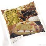 ローソンの『塩キャラメルクリーム入り チョコチップメロンパン』が甘くて美味しい!