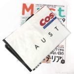 コストコの『Mart (マート) 2018年9月号』付録がオーストラリアのバッグ!