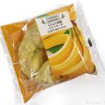 ファミリーマートの『バナナモッチ』がフワモチで美味しい!