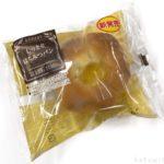 ローソンの『しっとり はちみつパン』が甘くて美味しい!