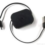 ダイソーの『ライトニング端子充電リールケーブル』が2.1AでiPadも!