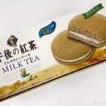 森永の『午後の紅茶 ミルクティーケーキ』が期間限定で美味しい!