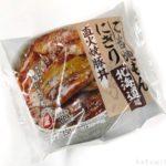 ローソンの『直火焼豚丼おにぎり(北海道編)』のタレが美味しい!