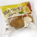 ローソンストア100の『はちみつレモンシュー』が超おいしい!