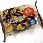 オランジェの『チョコバナナのロールケーキ』が超おいしい!