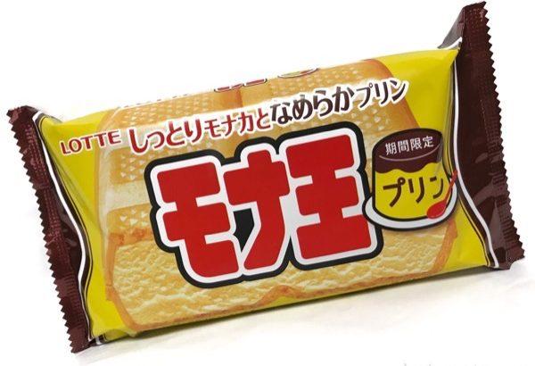 ロッテの『モナ王 プリン』はカラメル味もあって美味しい!