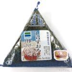 ファミマのおむすび『味付海苔 しらすおろし』が美味しい!