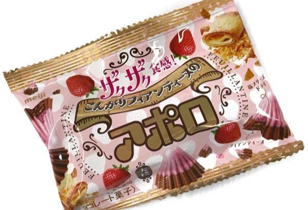 meijiの『ザクザク食感!こんがりフィアンティーヌのアポロ 』が6粒で美味しい!