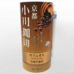 小川珈琲の『カフェオレ 砂糖不使用』が牛乳で美味しい!