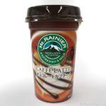 マウントレーニアの『チョコレートカプチーノ』が濃厚で美味しい!