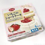 コープの『いちごのショートケーキ 4号』が美味しい!