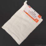 ダイソーの『ひも付き ぞうきん(3枚)』で小学校の雑巾に100円で解決!