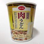 コープの『関西風 肉うどん』が甘い肉とダシで美味しい!