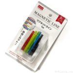 ダイソーのホワイトボード線引き『マグネットライン』が磁石で便利!
