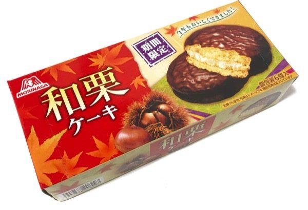 森永の『和栗ケーキ』がチョコと栗で美味しい!