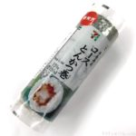 セブンイレブンの『手巻寿司 ロースとんかつ巻』がソースで美味しい!