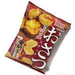 カルビーの『おさつスナック』が甘じょっぱくて美味しい!