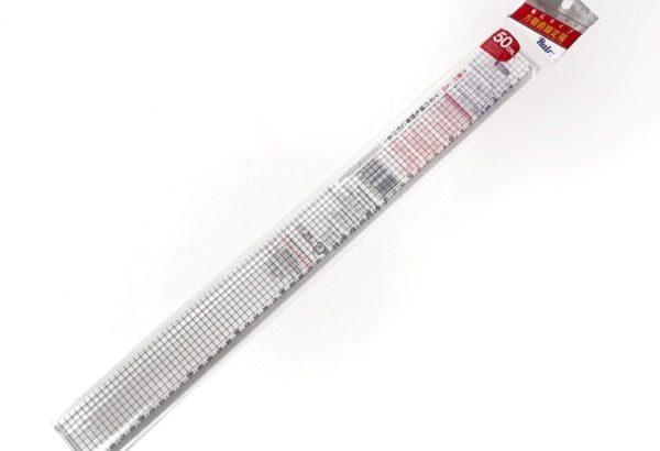 ダイソーの『方眼直線定規 50cm』が100円で大きい!