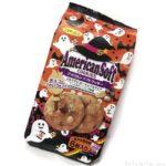 ミスターイトウの『アメリカンソフトクッキーマカデミア』がハロウィンで可愛い!