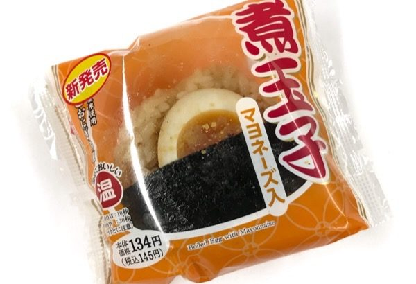 ローソンの『煮玉子おにぎり(マヨネーズ入)』が超おいしい!