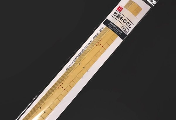 ダイソーの『竹製ものさし(30cm)』が100円で便利!