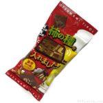 チロルチョコの『柿の種チロル』が激辛で美味しい!