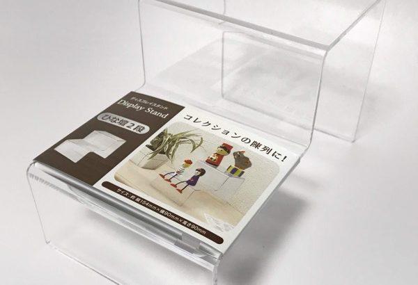 100均の『ディスプレイスタンド ひな壇 2段』が小さなコレクションに便利!