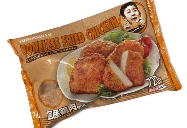 コストコの『プリマハム 骨なしフライドチキン』がディナーロールに合って美味しい!
