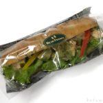 ヴィドフランスの『アボカド&コブサラダチキン』がドレッシングで美味しい!