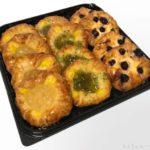 コストコの『ミニデニッシュ』にレモンクリームチーズwithブルーベリーが登場で美味しい!