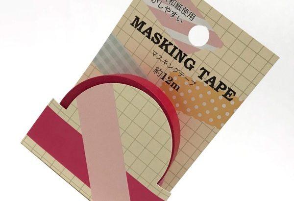 100均の『マスキングテープ ピンク 12m』が目立つ色で便利!