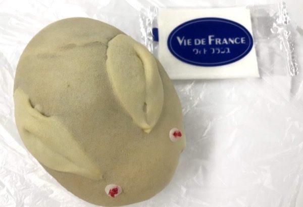 ヴィドフランスの『うさぎパン(チョコ)』がたっぷりチョコで美味しい!