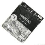 100均のブラジャー用洗濯ネット『LAUNDRY NET』が立体的でオシャレ!