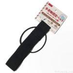 ダイソーのスーツケース用バッグのベルト『手荷物固定ベルト』が便利!
