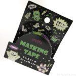 100均の暗闇で光る『モンスター柄マスキングテープ』が蓄光なハロウィンで可愛い!