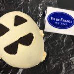 ヴィドフランスの『おばけぱん』がハロウィンな可愛いチョコ味!