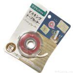 100均の『マグネット付きマスキングテープカッター』がコンパクトなケースで便利!