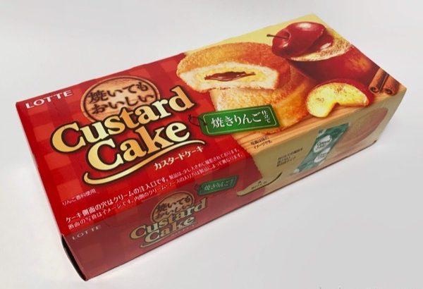 ロッテの『カスタードケーキ(焼きりんご仕立て)』がトースターで焼いて美味しい!