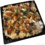 コストコの『焼さばと舞茸ちらし寿司』が秋の味で超おいしい!