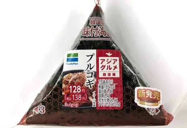 ファミマの『韓国風味付海苔 プルコギ』が美味しい!