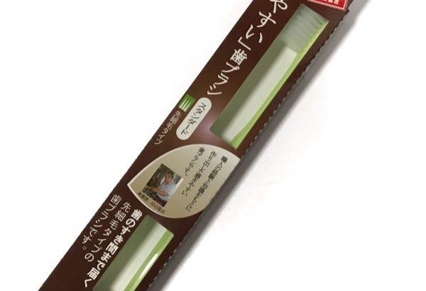 100均の『磨きやすい歯ブラシ(先細)』がとっても磨きやすい!