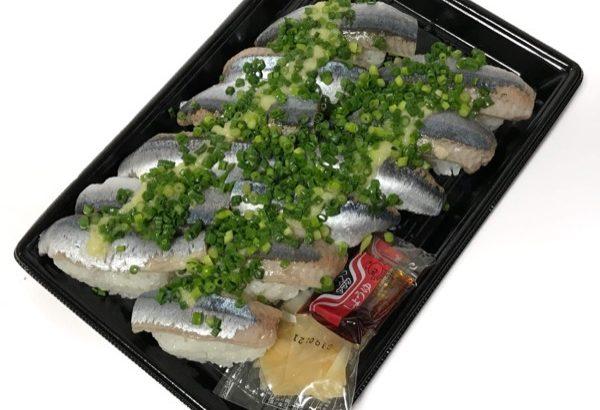 コストコの『さんま寿司(12貫)』が超おいしい!
