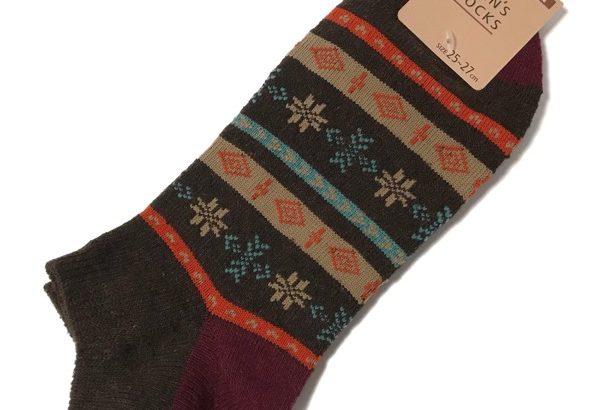 100均の秋・冬デザイン靴下『MENS SOCKS』がスニーカー丈でオシャレ!
