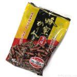 コストコの『東京カリント 蜂蜜かりんとう黒蜂』がバリっと甘くて超おいしい!
