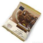 ローソンの『ザクザク食感のチョコチップ入りクッキー』が超おいしい!