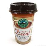 マウントレーニアの『デカフェ』が美味しい!