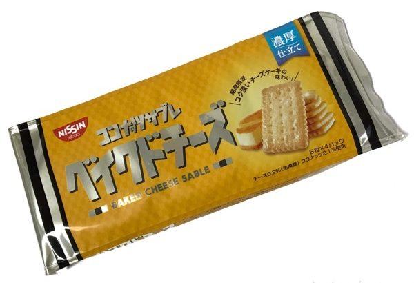 日清シスコの『ココナッツサブレ(ベイクドチーズ~濃厚仕立て~)』が超おいしい!
